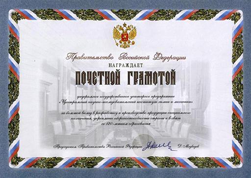 Поч Грам Медведевсжат