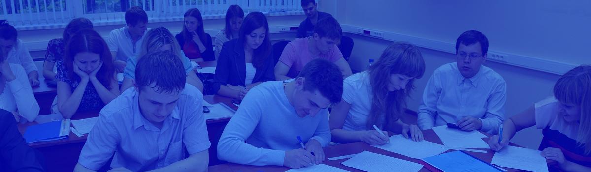 В целях подготовки кадров высшей квалификации для ФГУП «ЦНИИХМ» и для предприятий ФСТЭК России в 2007 году в институте была открыта аспирантура.